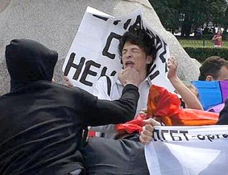 St Petersburg Pride assaut