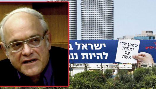 Judge orders Israeli ad companies to run anti-gay billboards