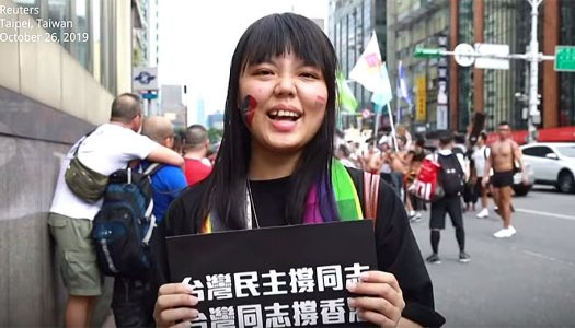 Taipei celebrates its best ever Pride event