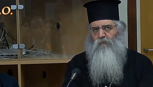 Cypriot bishop gets to the bottom of why gays exist: their mums had anal sex.