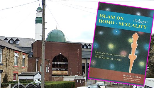 Book advocating murder of gays found in UK mosque school